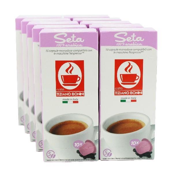 Caffè Bonini SETA - 100 Kompatible Kapseln Nespresso ®*